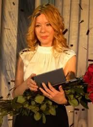 Баскевич Ирина Александровна :